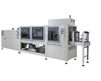 Fardeleuses automatiques avec entrée en ligne à lancement de film BP802ALX 600R-P