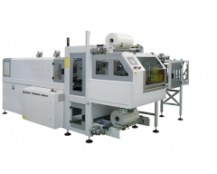Fardellatrice automatica con ingresso a 90° monoblocco a barra saldante BP802ARV 350R-S